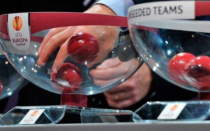 Жеребкування Ліги Європи: онлайн трансляція