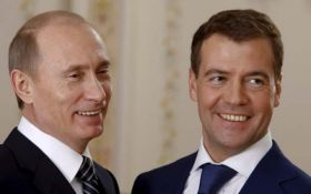 Подарок Путина Медведеву взорвал соцсети: появились фото и видео