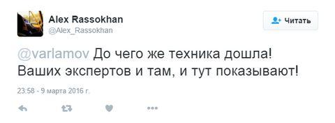 Соцсети развеселила «телепортация» экспертов на российском ТВ (3)