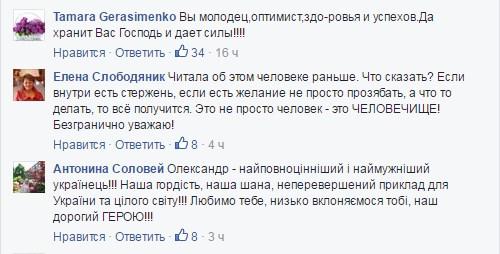 Соцмережі підірвала історія сильного українця з Донбасу: опубліковано відео (2)
