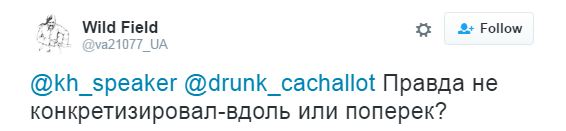 """Новий """"розп'ятий хлопчик"""": мережу підірвало відео з божевільною розповіддю бойовика ДНР (3)"""