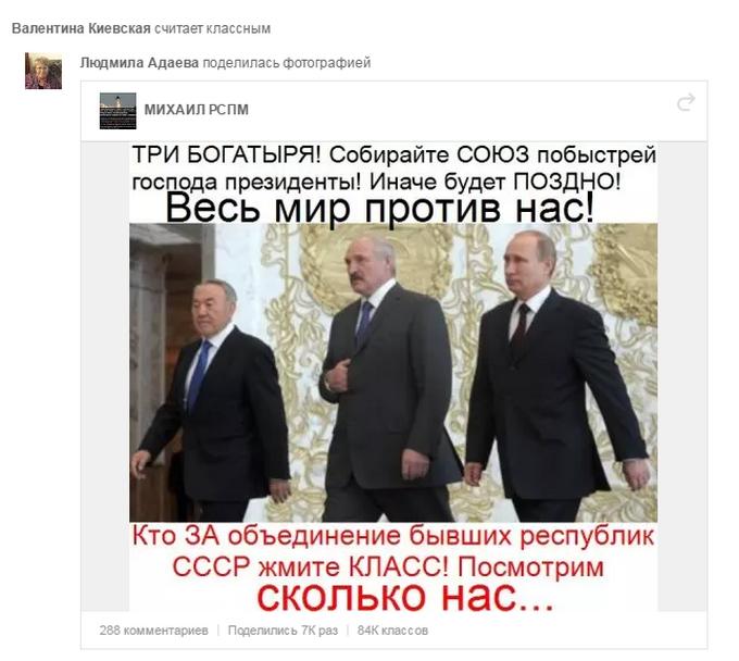 """Затятих любителів Путіна і """"руського миру"""" знайшли ще в одному місті України: стали відомі подробиці (12)"""