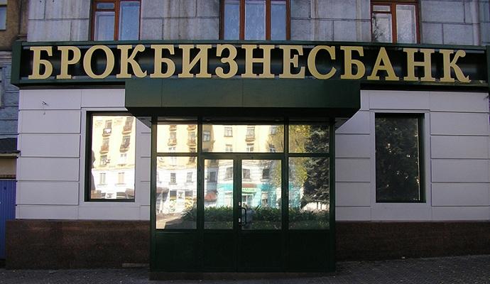 Суд арестовал акции Курченко на 2 млрд гривень
