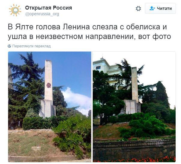 В окупованому Криму зникла голова Леніна: опубліковано фото (1)