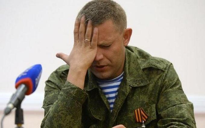 Ватажок ДНР видав різку заяву щодо відведення бойовиків