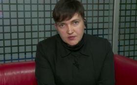 Савченко заступилася за кума Путіна: опубліковано відео