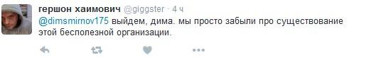 За Фрейдом: путінського пропагандиста спіймали на важливій обмовці, соцмережі сміються (3)