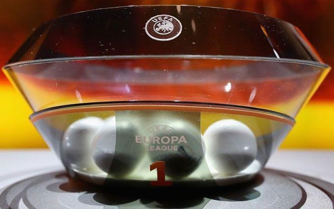 Результати жеребкування групового турніру Ліги Європи