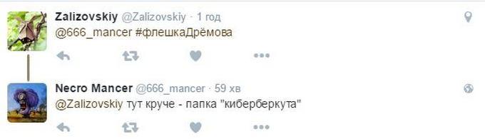 Хакери-сепаратисти висунули ультиматум ватажкам ДНР і ЛНР: соцмережі веселяться (2)