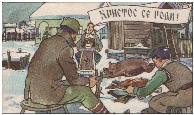 Сегодня - Туциндан
