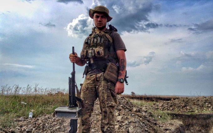 На Донбасі загинув боєць АТО, відомий своїм блогом