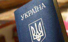 ДМС запустила масову перевірку громадян України