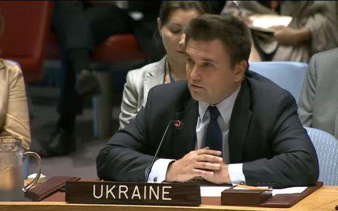 Європа обіцяє Україні велику суму: Клімкін повідомив деталі