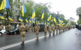 День Победы. Ситуация в центре Киева - онлайн трансляция
