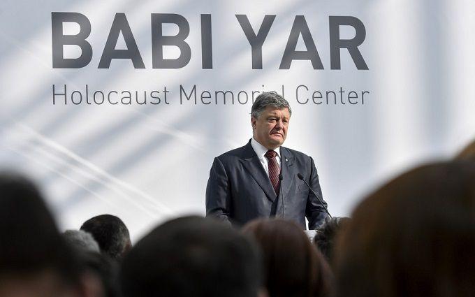 Порошенко і Вакарчук займуться меморіалом в Бабиному Яру: стали відомі деталі