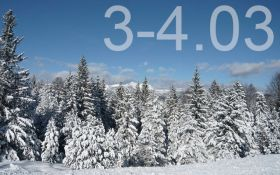 Прогноз погоды на выходные дни в Украине - 3-4 марта