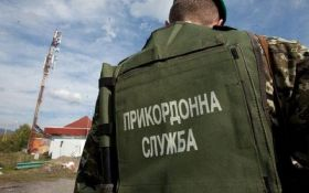 Прикордонники затримали розшукуваного Інтерполом росіянина