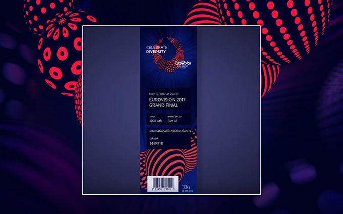 Билеты на«Евровидение-2017» можно приобрести соскидкой 80%