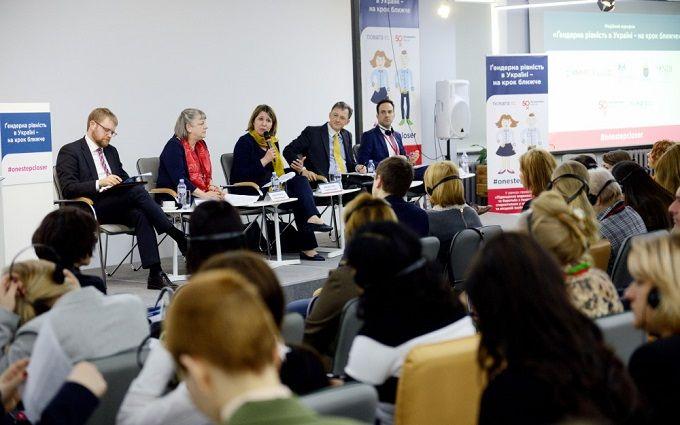 Украинцы все больше доверяют женщинам в политике: итоги масштабного медийного марафона в Киеве
