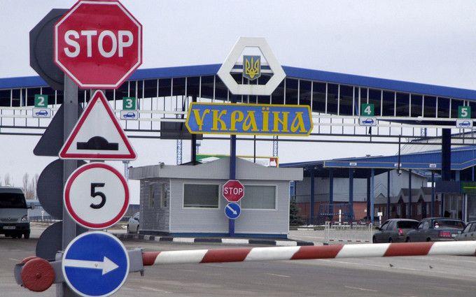 Запрет на поездки в Россию для украинцев: появились детали