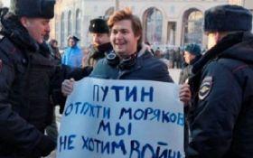 """""""России они не нужны"""": что будет с пленными украинскими моряками"""