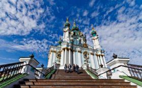 Андріївську церкву можуть передати Вселенському патріарху