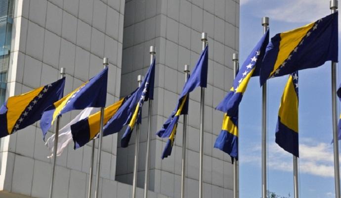 Босния готова подать заявку на членство в ЕС