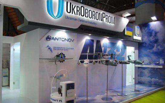 Неэффективное управление: Укроборонпром несет сотни миллионов убытков