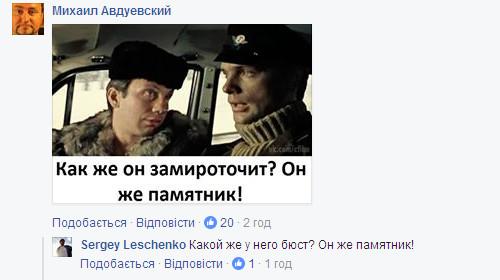 """Опозорившуюся крымскую """"няшу"""" жестко потроллили даже росСМИ (4)"""