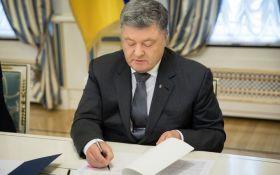 Порошенко подписал важный закон для запуска Антикоррупционного суда в Украине