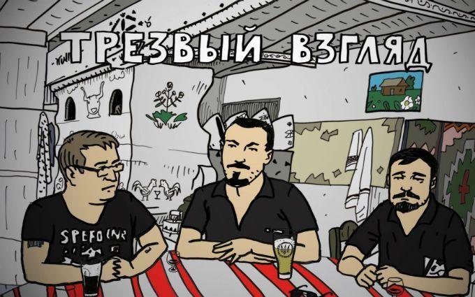 "Без виз и без границ: ""Трезвый взгляд"" в эфире ONLINE.UA"