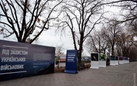 В Одесі поглумилися з виставки про бійців АТО: опубліковано фото
