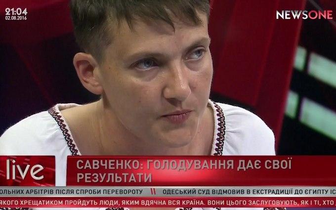 Савченко вирішила пояснити своє нове голодування: опубліковано відео