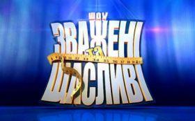 """Названа ведущая нового сезона шоу """"Зважені та щасливі"""""""