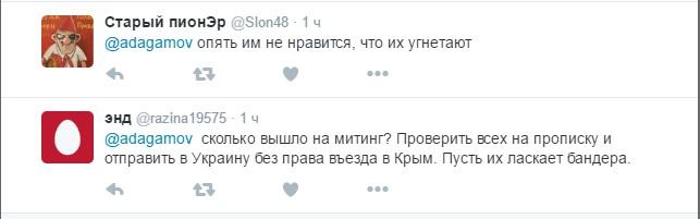 Російський блогер пожартував на адресу фанатів Путіна в Криму (4)