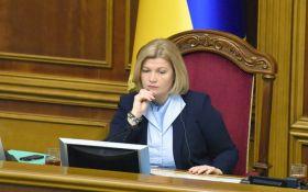 Москалькова должна попросить Путина помиловать Сенцова, - Геращенко