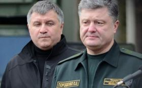 Конфлікт Авакова і Порошенка: з'явився коментар глави МВС