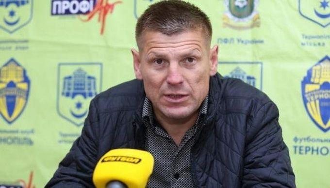 У Тернополя появился потенциальный спонсор
