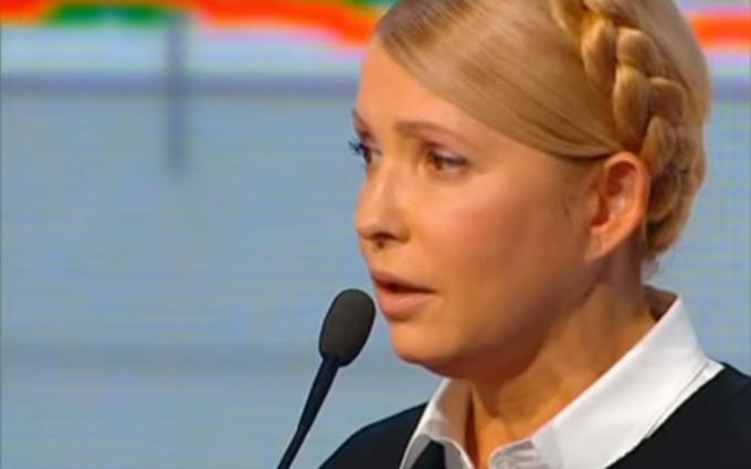 Тимошенко поймали на неправде о Крыме: опубликовано видео