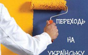 """Украинский язык и """"мовные патрули"""": соцсети веселятся из-за планов нового закона"""