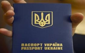 В Україні через подвійне громадянство звільнений перший чиновник