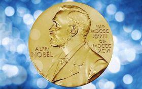 В Осло вручили Нобелівську премію миру: назван лауреат