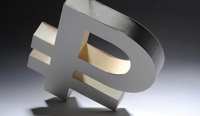 Российский рубль падает на фоне рыночных потрясений