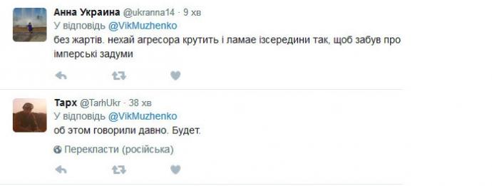 Без шуток: Муженко сделал тревожное заявление по Донбассу (3)