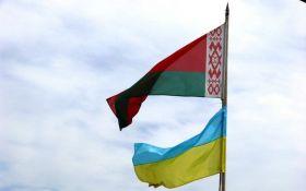 Украина и Беларусь подписали важное соглашение: о чем договорились