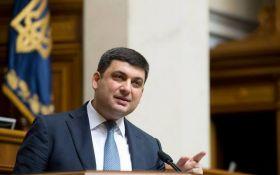Гройсман анонсировал повышение средней зарплаты в Украине: названа сумма