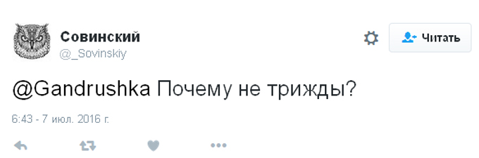 Проспект Бандери в Києві: путінський політолог знову розсмішив коментарем (3)