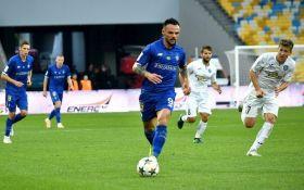 Лига Европы: где смотреть матч Динамо - Копенгаген