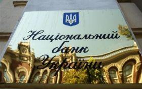 В НБУ озвучили невтішний прогноз щодо зростання української економіки