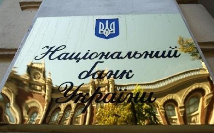 В НБУ озвучили неутешительный прогноз относительно роста украинской экономики